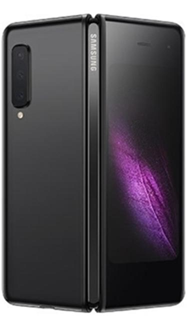 Foto de Samsung Galaxy Fold Black