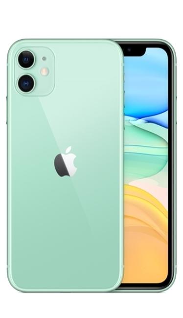 Foto de iPhone 11 Green 64GB